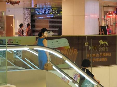-1- 高速船ターミナルin香港.JPG