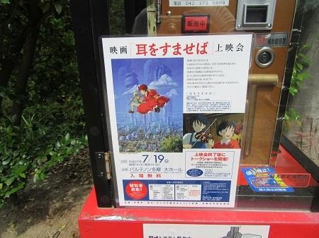 -14-告白の神社 (6).JPG