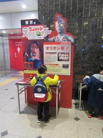 -2- 東京駅 (1).JPG