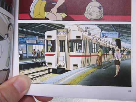 -20-駅構内 (1).JPG