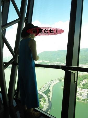 -21- マカオタワー (8).JPG