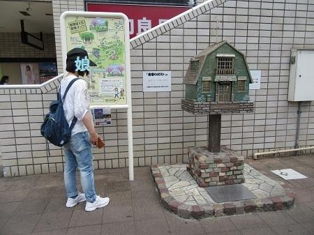 -3- 聖蹟桜ヶ丘駅 (1).JPG