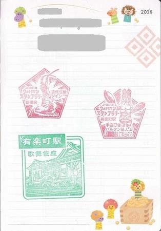 -5- 手帳 (1).jpg