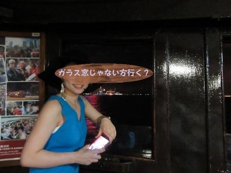 -7- スターフェリー(天星小輪) (4).JPG