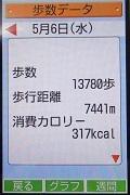 0506 (142).JPG