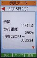 0518 (237).JPG