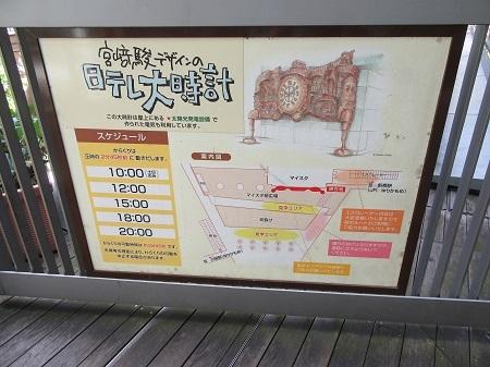 0520 -1- 汐留タワー (2).JPG