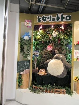 0520 -1- 汐留タワー (3).JPG