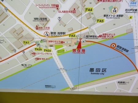 0520 -2- 浅草 (1).JPG