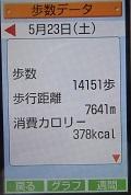 0523 (87).JPG