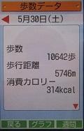 0530 (252).JPG