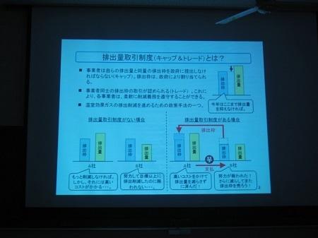 2010-08-10 (2).JPG