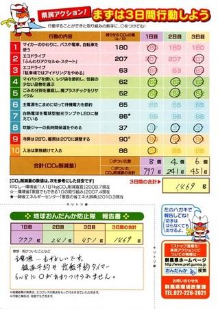 2010-08-10 (4).jpg