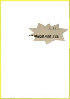 2011-02-06 (1).jpg