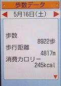 20150516 (2).JPG