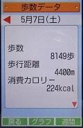 20160507 (4).JPG