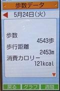 20160524.JPG