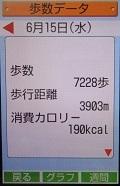 20160615 (5).JPG