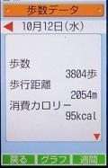 20161012 (5).JPG