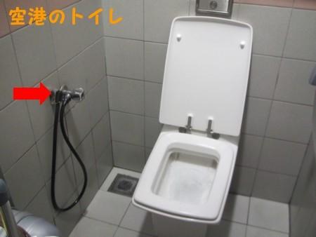 マレーシアのトイレにて (1).JPG