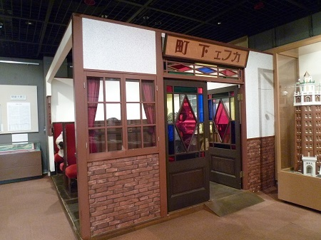 下町風俗資料館 (7).JPG