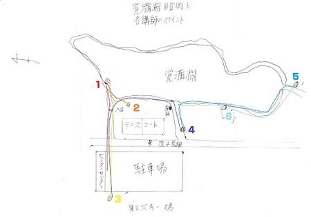 準備:20150802_スキャン (1) - コピー.jpg