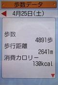 IMG_0539.JPG