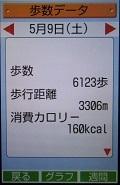 IMG_1453.JPG