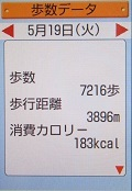 IMG_2221.JPG