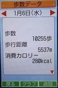 IMG_2298.JPG