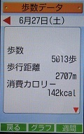 IMG_3648.JPG