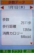 P1090659 トリミング.JPG
