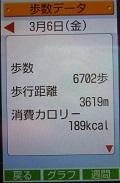 P1110015.JPG