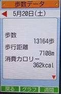 20170520 (15).JPG
